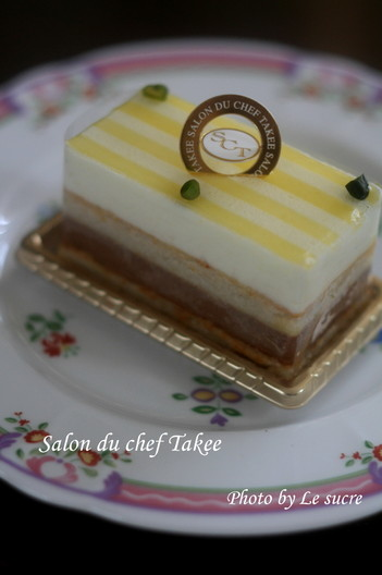 Takee2