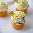 塩レモン&クリームチーズのカップケーキ