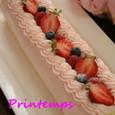 プランタン(春色ロールケーキ)