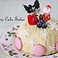 苺とピスタチオのドームクリスマス