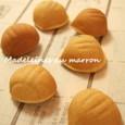 栗のマドレーヌ