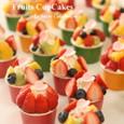 フルーツカップケーキ