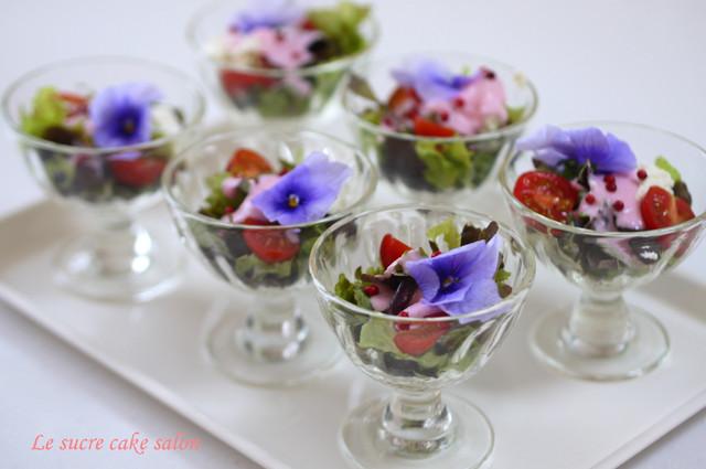 アーリーレッドのピンクドレッシングサラダ