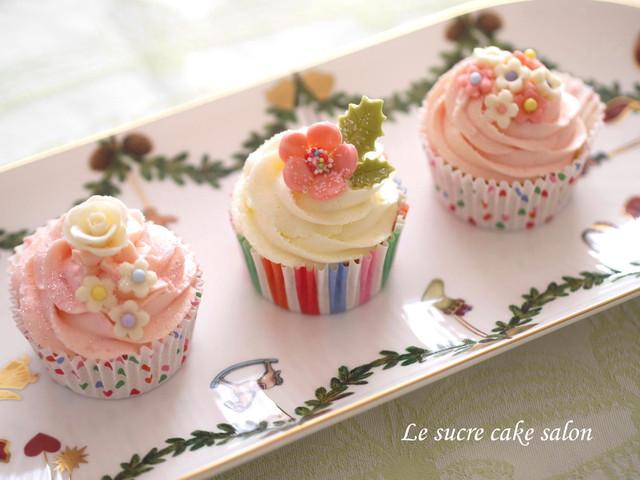 メープル&マスカルポーネのデコカップケーキ