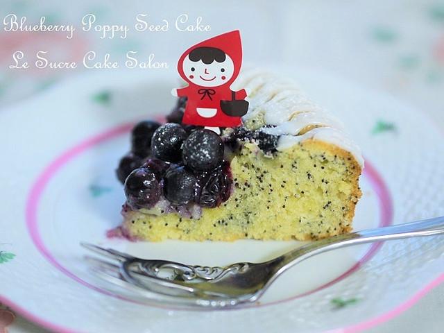 ブルーベリーポピーシードケーキ