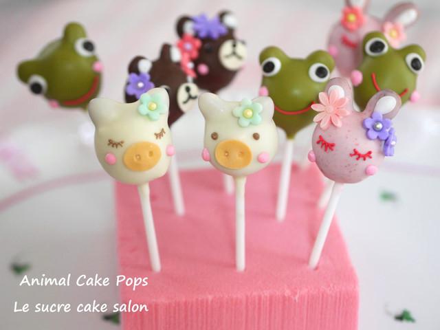 ケーキポップ*動物編*